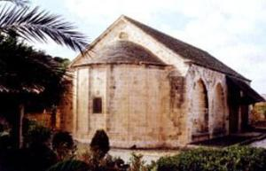 Ιερά Μονή Αγίου Παντελεήμονος Πηγή: Ιερά Αρχιεπισκοπή Κύπρου
