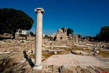 New Paphos