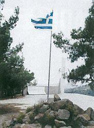 The monument of the EOKA fight 1955-1959