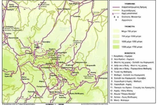 48. Kourdali – Limeria (Spilies tou Digeni) Trail (Linear)
