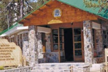 The Visitor Centre of the Troodos National Forest Park