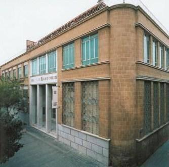 Музей Джорджа и Нефели Гиабра Пьерид,