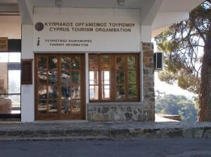 Tourist Information Office CTO, Platres