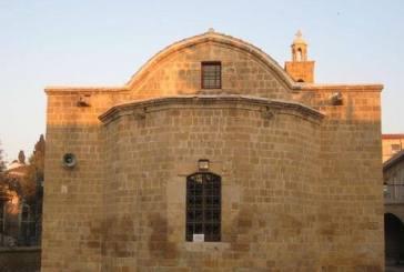 Church of Agios Antonios (within the walls) Nicosia