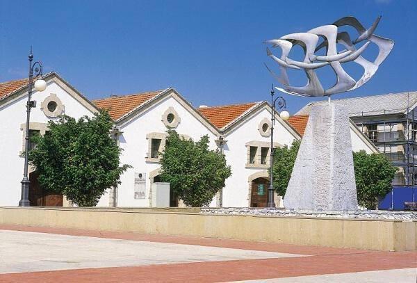 Larnaka Municipal Cultural Centre