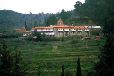 Machairas Holy Monastery Sacristy