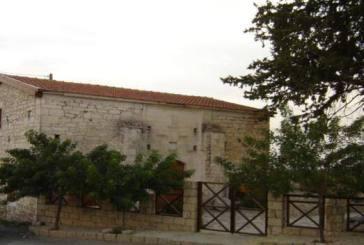 Anogyra Mosque, Limassol