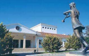 Municipal Gardens (Municipal Theatre, Municipal Library and Playground) of Larnaka