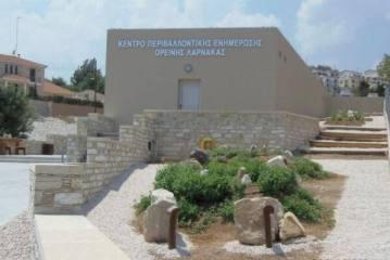 Environmental Information Centre of Larnaka Mountainous Area