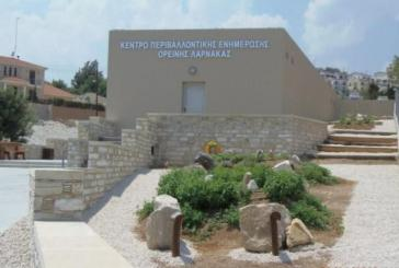 Environmental Information Centre of Larnaka Mountainous Area