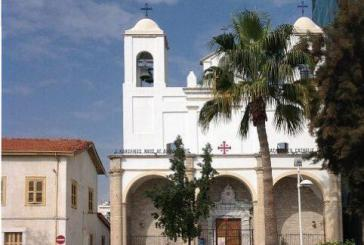 Catholic Church of St. Catherine in Limassol