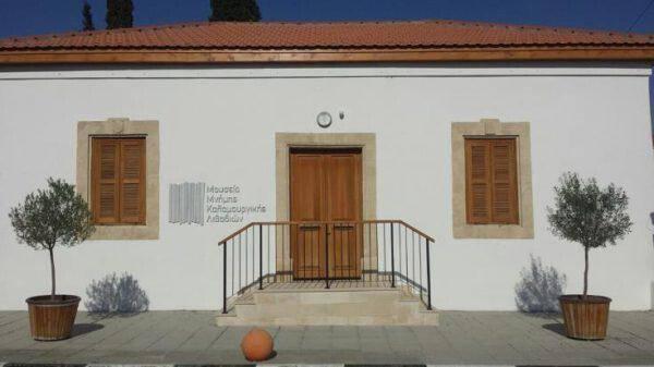 Weaving Traditional Memories at Livadia Museum