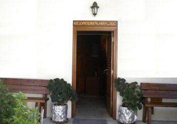 Μουσείο Ιεράς Μονής Χρυσορροιατίσσης