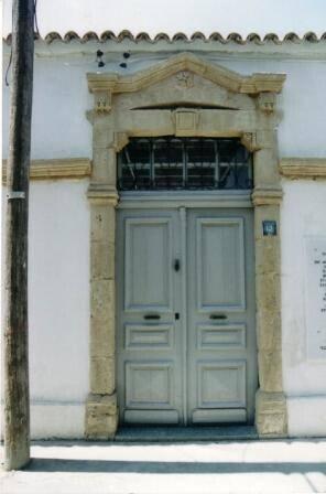 Λαογραφικό Μουσείο Κώστα Καιμακλιώτη Αραδίππου