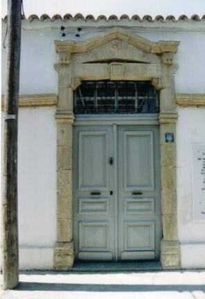 Λαογραφικό Μουσείο Αραδίππου »Κώστας Καιμακλιώτης»
