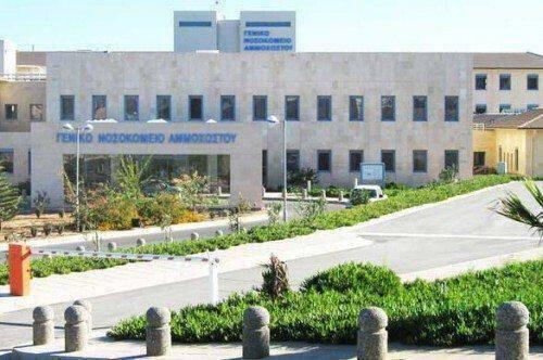 Νοσοκομείο Ελεύθερης Επαρχίας Αμμοχώστου