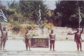 Μνημείο Ηρώων της Ε.Ο.Κ.Α. στο Κούρδαλι