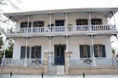 Μουσείο Πιερίδη Πολιτιστικό Ίδρυμα Τραπέζης Κύπρου