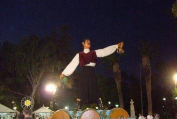 Δήμος Λεμεσού: Χώροι Στάθμευσης Γιορτή του Κρασιού