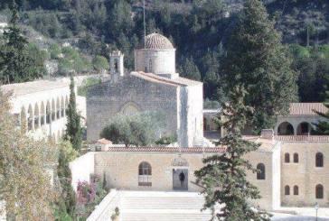Μουσείο Ιεράς Μονής Αγίου Νεοφύτου