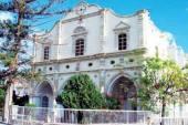 Καθολική Εκκλησία «Τέρα Σάντα», Λάρνακα