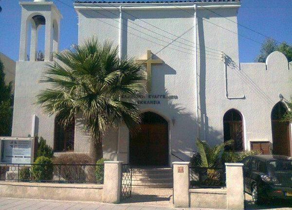 Ελληνική Ευαγγελική Εκκλησία στη Λευκωσία