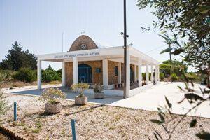 Εκκλησία Αγίου Νικολάου στη Δερύνεια