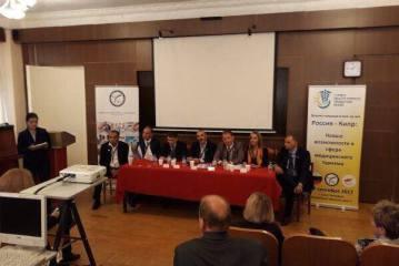Ευοίωνες οι προοπτικές ανάπτυξης του Τουρισμού Υγείας μεταξύ Κύπρου και Ρωσίας