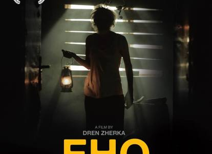 EHO (Teaser, 2015)