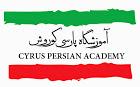 Cyrus-Persian-Academy-School