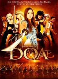 doa_0.jpg