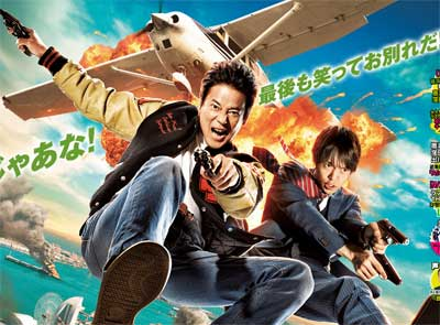 GW爆死映画は無限の住人だけじゃない! 唐沢寿明主演『ラストコップ』惨敗で、日テレは顔面蒼白の画像1