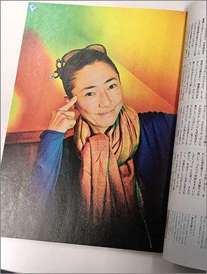 takagisaya1104.jpg