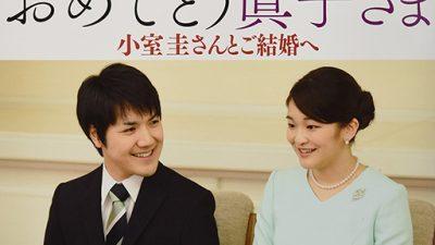 香淳皇后の姪、家族の反対の中一般サラリーマンと結婚 のちに離婚・再婚を経ての幸せな生活の画像1
