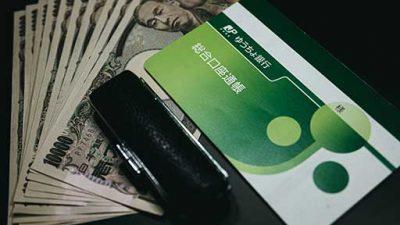 日本の金融機関、マネロン対策がザルすぎ!? 国際機関から厳しい指摘の画像1