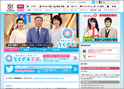 1511_asakara_02.jpg