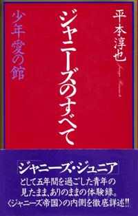 https://i1.wp.com/www.cyzowoman.com/images/hiramatu.jpg