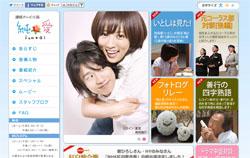 jyuntoitoshi_kazama.jpg