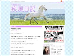 nakajima_blog.jpg