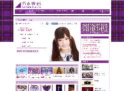 nogizaka_matumura.jpg