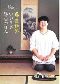 oosimamiyuki.jpg