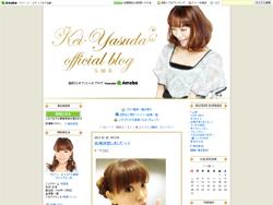 yasudakei_blog.jpg
