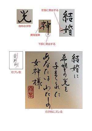 yasuha_hisseki