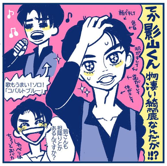 ジャニーズJr.「IMPACTors」は、K-POP好きとKAT-TUN担に刺さる!? 生みの親・タッキーにデビューを懇願したくなった初単独ライブを振り返るの画像6