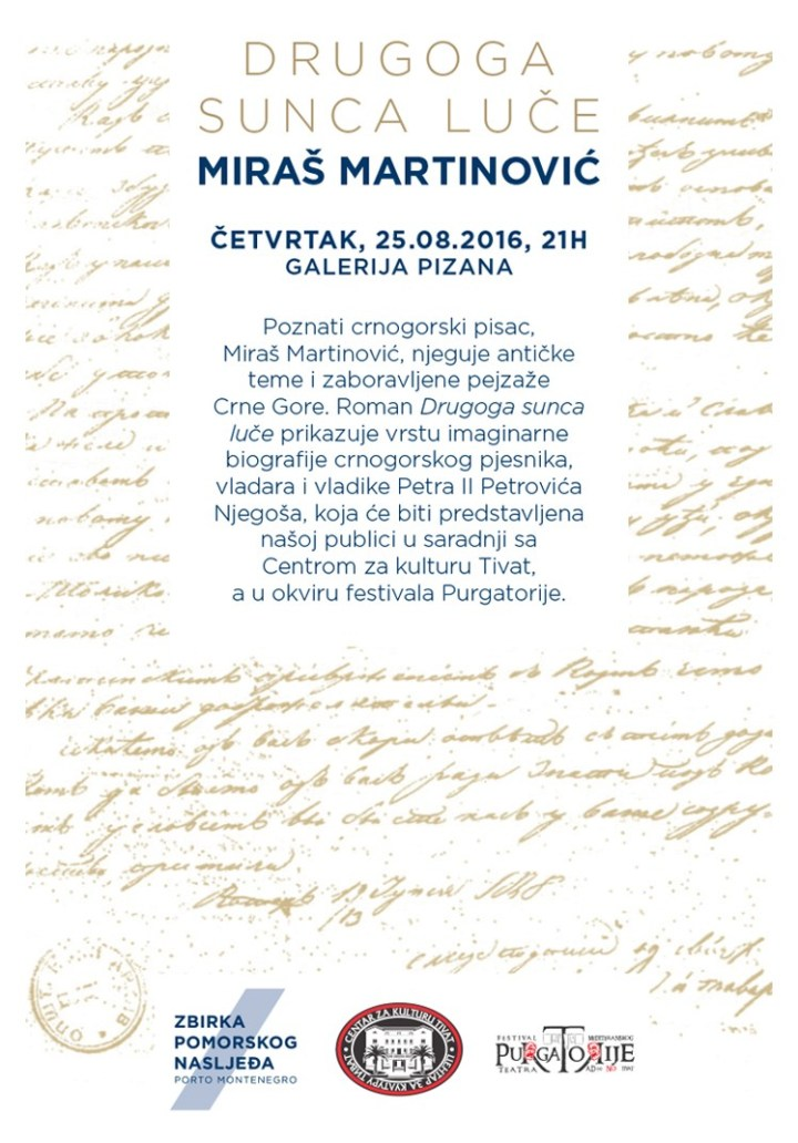 CZK Promocija knjige Mirasa Martinovica