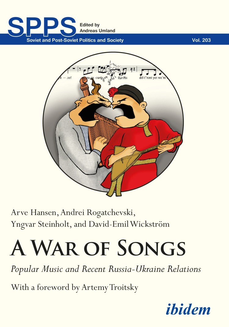 """Book cover """"War of Songs"""""""
