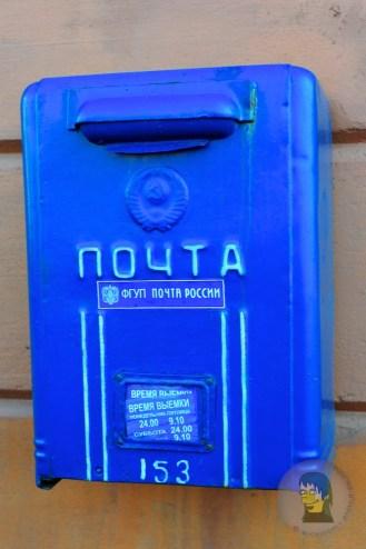 Russian mailbox