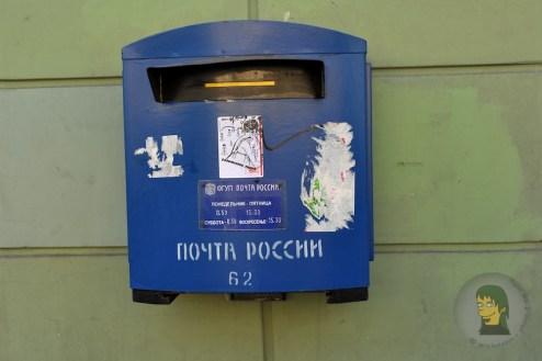 Russian mailbox (Piter 2)