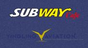 Subway Café at Yingling Aviation
