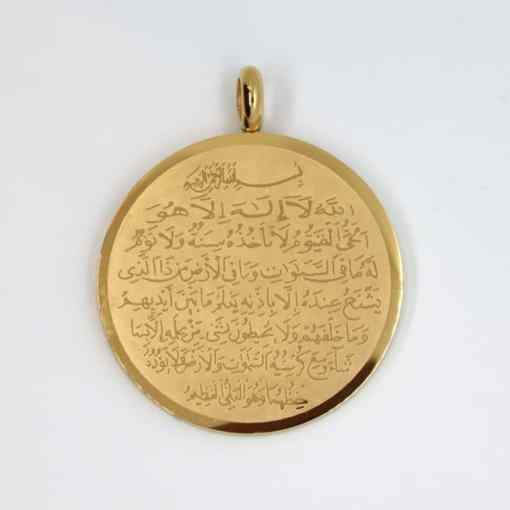 religion AyetelKürsi Platte gold gross 35x40mm